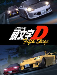 Poster of Initial D Fifth Stage