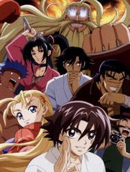 History's Strongest Disciple Kenichi (Dub)