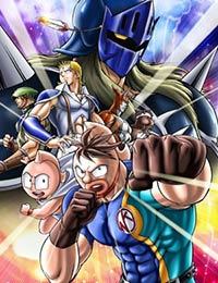 Poster of Ultimate Muscle (Dub)