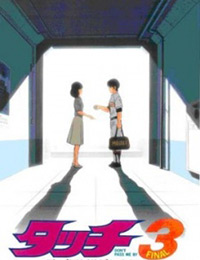 Touch 3: Kimi ga Toorisugita Ato ni - Don