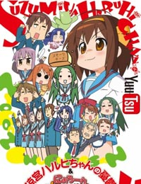 The Melancholy of Haruhi-chan Suzumiya poster