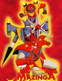 Great Mazinger vs. Getter Robo G: Kuuchuu Dai-Gekitotsu