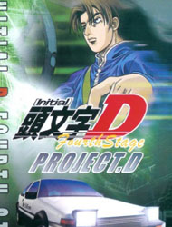 Poster of Initial D 4th Stage