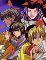 Poster of Hikaru's Go
