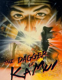 The Dagger of Kamui (Dub) poster