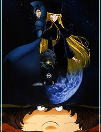 Ginga Tetsudou 999: Eternal Fantasy poster