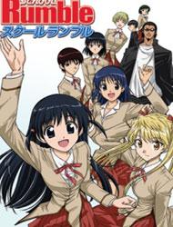 Poster of School Rumble
