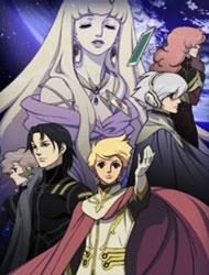Poster of Terra e... (2007) (Dub)