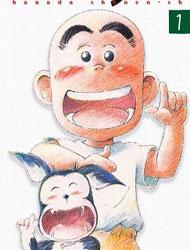 Poster of Hanada Shonen-Shi