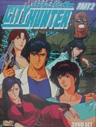 City Hunter 2