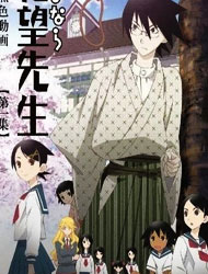 Poster of Sayonara Zetsubo Sensei