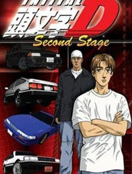 Poster of Initial D Second Stage