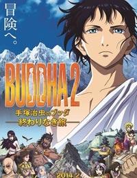 Buddha 2: Tezuka Osamu no Buddha: Owarinaki Tabi