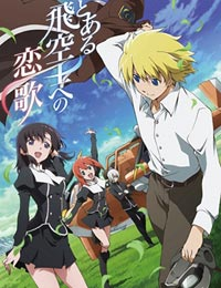 Poster of The Pilot's Love Song