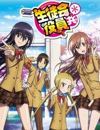 Poster of Seitokai Yakuindomo Season 2