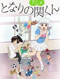 Poster of Tonari no Seki-kun OAD - OVA