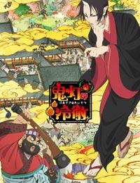 Poster of Cool-headed Hoozuki