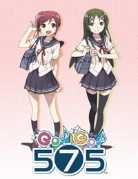 Poster of Go! Go! 575