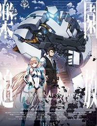 Expelled from Paradise (Dub) poster