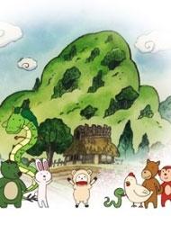 Furusato Saisei: Nippon no Mukashi Banashi