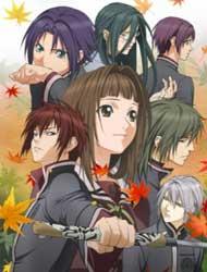 Poster of Hiiro no Kakera Dai Ni Shou (Dub)