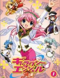 Galaxy Angel A (Dub) poster