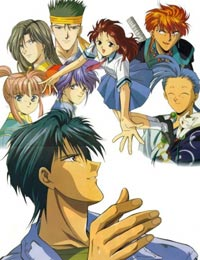 Poster of Mysterious Play 2 - OVA