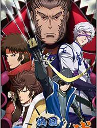 Poster of Sengoku Basara: Samurai Kings 2 (Dub)