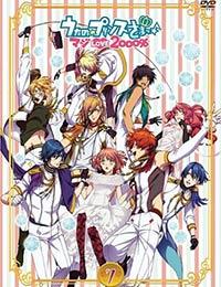 Poster of Uta no☆Prince-sama♪ Maji Love 2000% Special