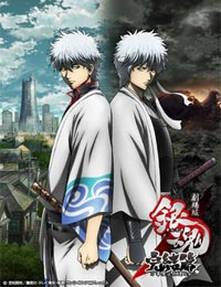 Poster of Gintama: The Final Chapter - Be Forever Yorozuya