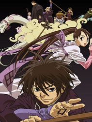 Poster of Barrier Master (Dub)