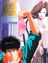 Poster of Junk Boy