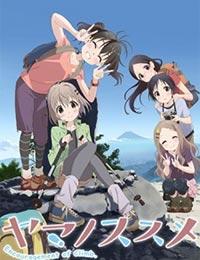 Encouragement of Climb Season 2 Specials poster