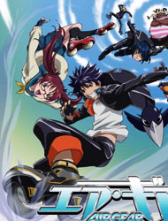 Air Gear (Dub) poster