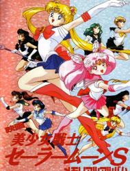Sailor Moon S (Sub)