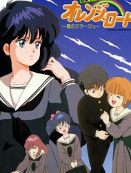 Poster of Kimagure Orange☆Road