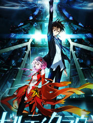 Poster of Guilty Crown