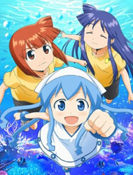 Poster of Squid Girl