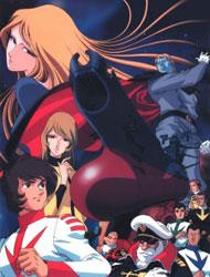 Poster of Uchuu Senkan Yamato (Dub)