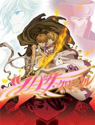 Poster of Tsubasa Chronicle 2nd Series (Dub)