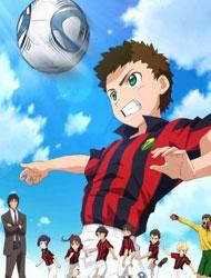 Poster of Ginga e Kickoff!!