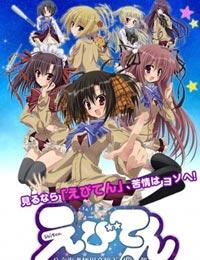 Ebiten: Kouritsu Ebi Sugawa Koukou Tenmonbu OAD - OVA poster