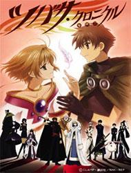 Poster of Tsubasa Chronicle (Dub)