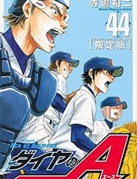 Poster of Daiya no Ace - OVA