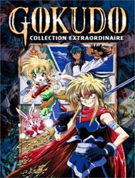 Gokudo (Dub)