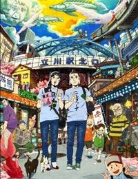 Saint☆Young Men (Movie)