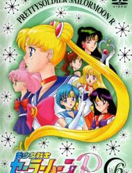 Sailor Moon R (Sub)