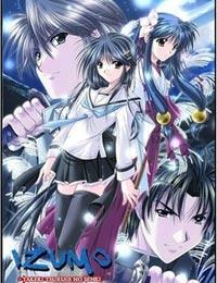 Poster of Izumo: Flash of a Brave Sword