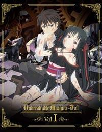 Machine-Doll wa Kizutsukanai Specials (Dub)