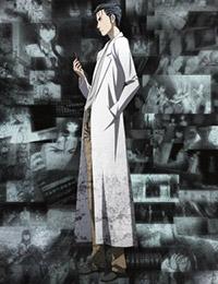 Poster of Steins;Gate 0: 23β- Divide by Zero - OVA